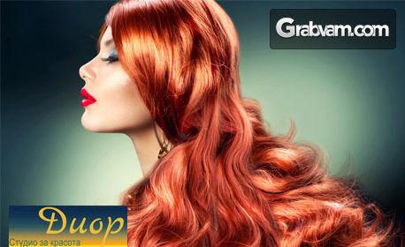 Терапия за коса, кичури или боядисване