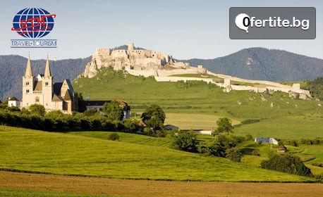 Посети Братислава! 3 нощувки със закуски, плюс самолетен транспорт и възможност за посещение на Виена