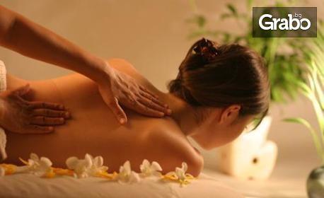 Релаксиращ масаж на гръб с етерични масла, плюс отпускащ масаж на ръце и ходила