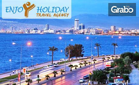 Септемврийски празници в Кушадасъ! 4 нощувки със закуски и вечери в хотел Белмаре****, плюс транспорт
