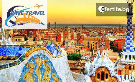 Екскурзия до Италия, Монако, Франция и Испания! 6 нощувки със закуски и 2 вечери, плюс самолетен и автобусен транспорт