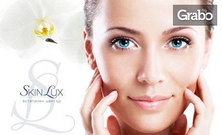 Депигментираща терапия за лице с продукти на Collagena