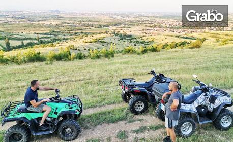 40 или 90 минути екстремна разходка с АТВ по живописно трасе в Родопите