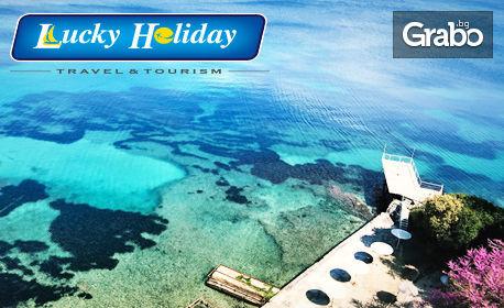 Докоснете се до остров Корфу през Септември и Октомври! 7 нощувки със закуски и вечери в Хотел Oasis***, плюс транспорт