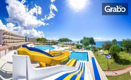 Майски релакс край Кушадасъ! 7 нощувки на база All Inclusive в Gumuldur Resort Hotel 4* в Гюмюлдур, плюс транспорт