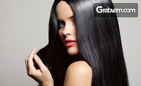 Подхранваща терапия за коса с кератин и макадамово масло