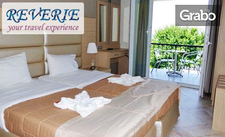 През Май на остров Тасос! 3 нощувки на база All Inclusive в Хотел Sunrise Beach