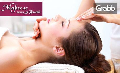 Частичен масаж на зона по избор, или Anti-age масаж на лице, шия и деколте с маска или пилинг