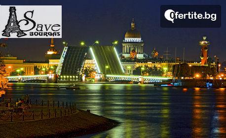 За Великден до Стокхолм, Хелзинки, Санкт Петербург, Нарва и Талин! 7 нощувки, 5 закуски и 3 вечери, плюс самолетен транспорт