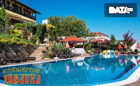 Вход за басейн с панорамна гледка към Тракийската низина - в Асеновград
