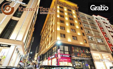 За Фестивала на лалето в Истанбул! 2 нощувки със закуски в хотел 4*, плюс транспорт и посещение на Одрин