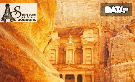 Екскурзия до Йордания през Ноември! 3 нощувки със закуски и вечери в Акаба, плюс самолетен билет