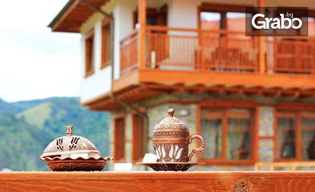Пролет и лято в Западните Родопи! Нощувка със закуска за двама, плюс парна баня и джакузи - в с. Ягодина