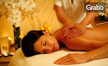 50 минути лечебен масаж на гръб, рамене, ръце и кръст, плюс термо масаж с инфрачервена светлина и топлина
