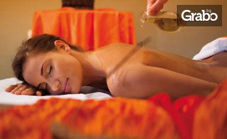 110 минути SPA релакс! Масаж на цяло тяло, плюс сауна или джакузи, чаша уиски и ядки - за един или двама