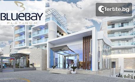 За Нова Година в Мармарис! 4 нощувки на база All Inclusive и празнична новогодишна вечеря в хотел Blue Bay Platinum 5*, плюс транспорт
