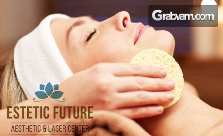 ВВ Glow мезоперманентна терапия на лице, плюс плодов пилинг и крем-маска с морски водорасли и хиалуронова киселина