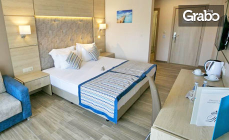 Лятна почивка в Каварна! 2 нощувки на база Аll Inclusive - на брега на морето