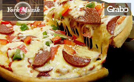 Вкусно хапване по избор - спагети, пица или Комбо плато