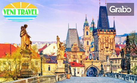 Beer Road Trip през Юни! Екскурзия до Австрия, Белгия, Германия, Чехия с 8 нощувки, закуски и транспорт