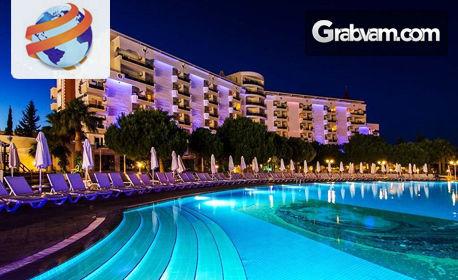 Ранни записвания за почивка в Дидим! 7 нощувки на база All Inclusive в хотел Garden of Sun*****