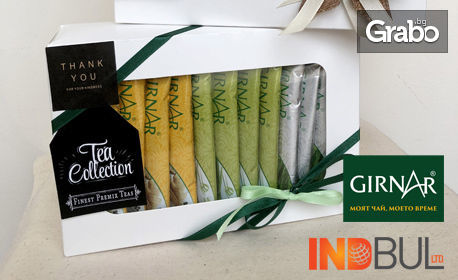 "Две подаръчни кутии ""Индийски чай Girnar"""