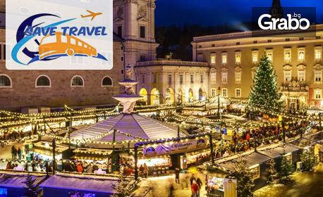 Предколедна екскурзия до Загреб, Белград и Ниш! 3 нощувки със закуски и 2 вечери, плюс транспорт и възможност за Любляна