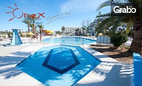 През Май или Юни до Тунис! 7 нощувки на база All Inclusive в хотел Riviera 4* в Порт Ел Кантауи, плюс самолетен транспорт