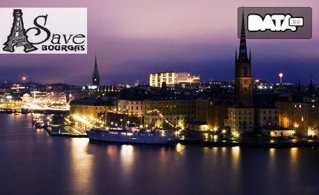 Посети Русия, Естония и Швеция! 8 нощувки, 7 закуски и 7 вечери, плюс самолетен билет и круиз