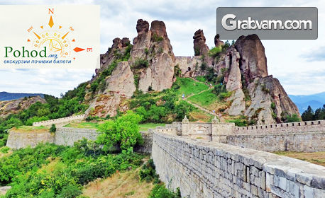 Еднодневна екскурзия до Белоградчишките скали, крепостта Калето и пещера Магурата на 11 Май