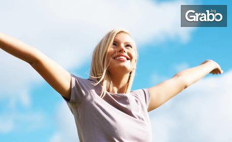 За щитовидната жлеза! Изследване на двата основни хормона - TSH и FT4