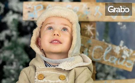 Коледна фотосесия в студио с 5 специално изградени декорa за малки и големи, с неограничен брой обработени кадри