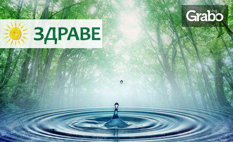 50 литра жива алкална вода Kangen