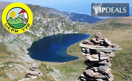 Еднодневна екскурзия до Седемте рилски езера на 10 Август, от Шери Турманастир