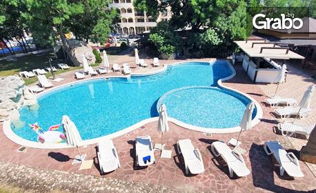Лято в Приморско! Нощувка с възможност за закуска, обяд и вечеря, плюс ползване на басейн - на 100м от плажа