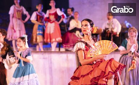 """Балетът """"Дон Кихот"""" - на 12 Август, в Стара Загора"""