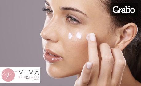 Масаж или почистване на лице, плюс нанасяне на серум с ултразвук