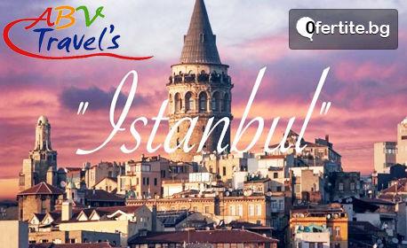 Екскурзия до Истанбул през Септември! 3 нощувки със закуски, плюс транспорт и посещение на Одрин