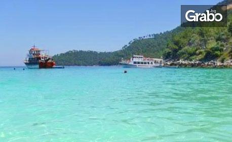 Екскурзия до остров Тасос! 5 нощувки със закуски и вечери в хотел 3*, транспорт