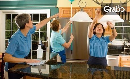 Комплексно почистване на апартамент - до 60 или до 100кв.м