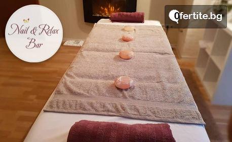 Релаксиращ масаж на гръб, плюс пилинг с хималайска сол и престой в солен кът