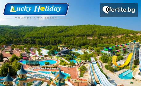 Ранни записвания за петзвездна почивка в Кушадасъ през 2020г! 7 нощувки All Inclusive в Хотел Aqua Fantasy Hotels & Spa*****