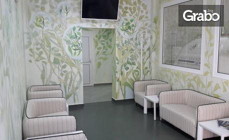 10 посещения на хипербарна кислородна терапия в барокамера