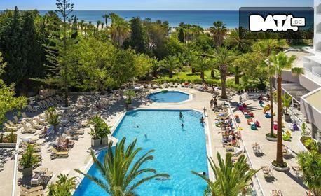 Посети Тунис през Май, Юни, Август или Септември! 7 нощувки на база All Inclusive, плюс самолетен транспорт
