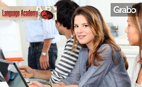 6-месечен онлайн курс по английски език - ниво по избор
