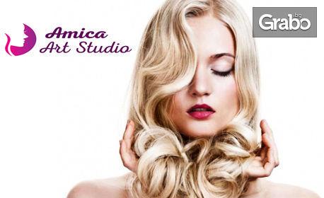 Кератинова терапия за коса Alfaparf Milano