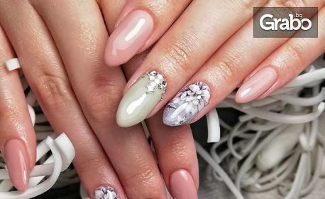 Маникюр с гел лак и 2 декорации - без или със гел върху естествени нокти
