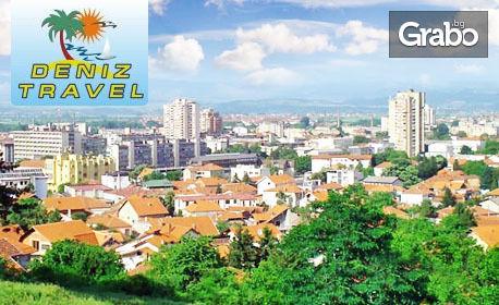 Еднодневна екскурзия до Лесковац за Фестивала на сръбската скара