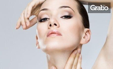 RF лифтинг на лице, шия и деколте, плюс водно дермабразио, ампула с ултразвук и криотерапия