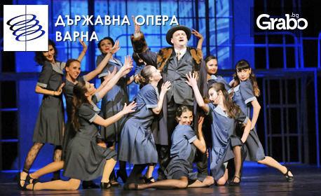 """Гледайте Мариан Бачев в хитовия мюзикъл """"Чикаго"""" на 10 Юли"""